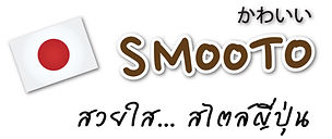 LOGO smooto.jpg