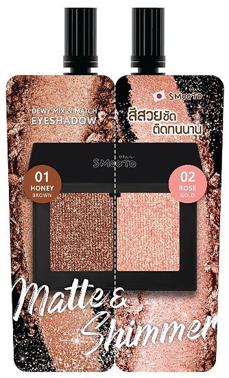 Smooto Dewy Mix & Match Eyeshadow