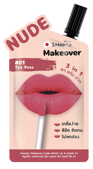 Smooto Makeover Nude Velvet Lip & Cheek 01