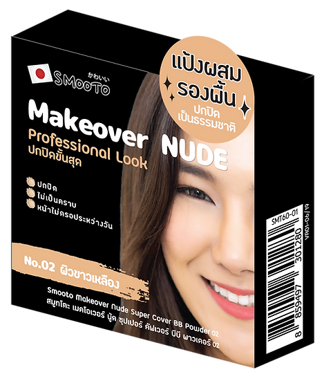 Smooto Makeover Nude Super Cover BB Powder 02