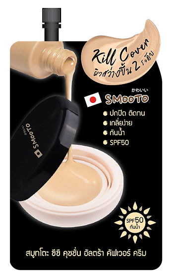 Smooto CC Cushion Ultra Cover Cream