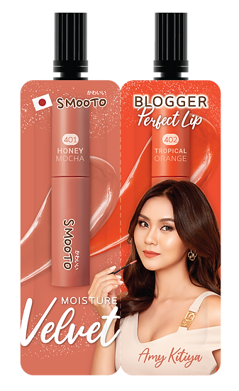 Smooto Blogger Perfect Lip x Amy Kitiya