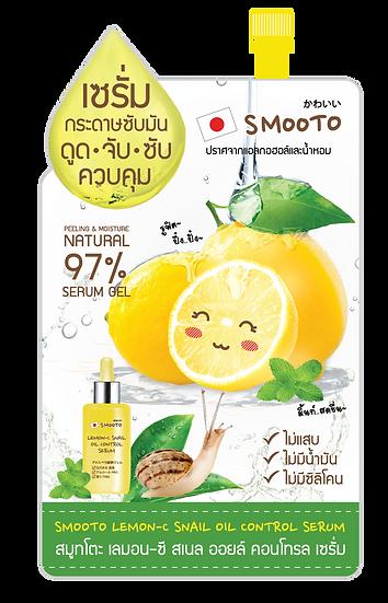 Smooto Lemon-C Snail Oil Control Serum