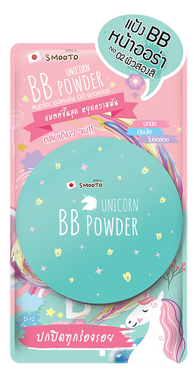 Smooto Unicorn BB Powder 02