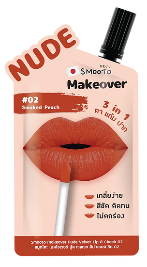 Smooto Makeover Nude Velvet Lip & Cheek 02