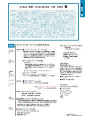 西洋美術史後期Ⅲ②jpg.jpg