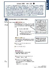 西洋美術史前期Ⅲ①.kotte.jpg