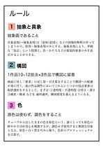 油絵30技法習得講座kotte.jpg