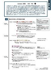 西洋美術史前期Ⅱ②kotte.jpg
