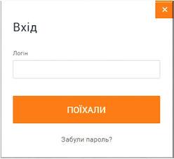 Raketa.travel1 ukr 1.jpg