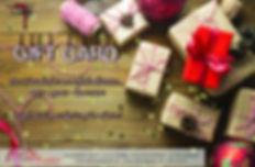 giftcard_fronte.jpg