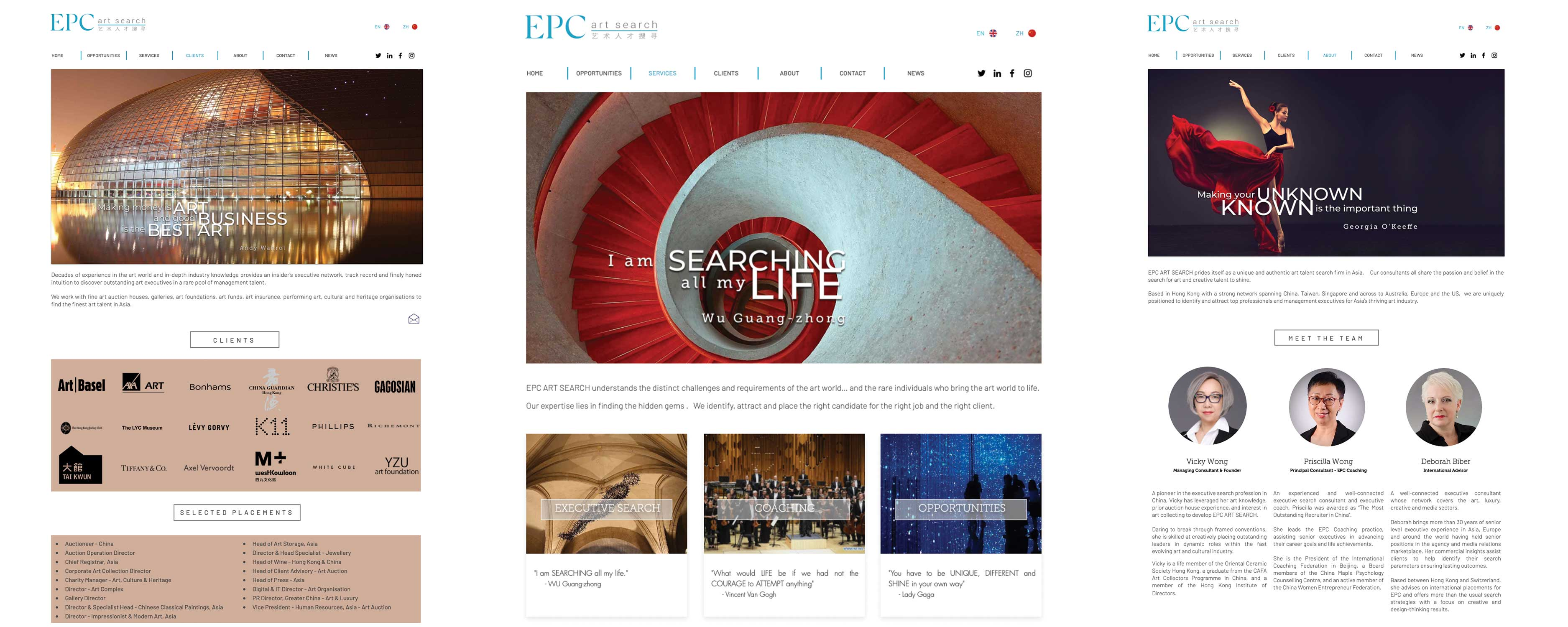 EPC-art-search