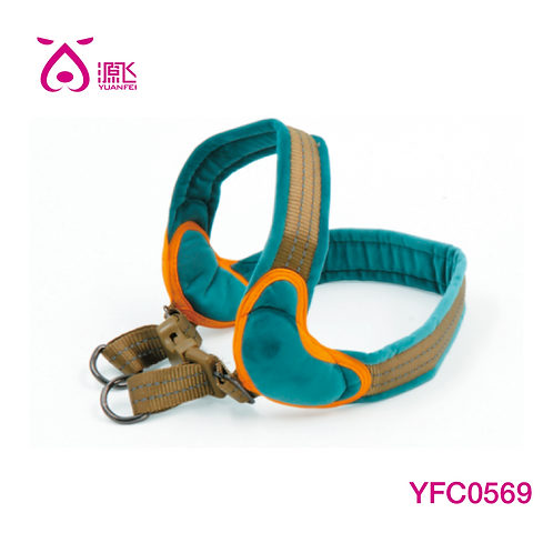 Comfort Reflective Harness Olive/Teal