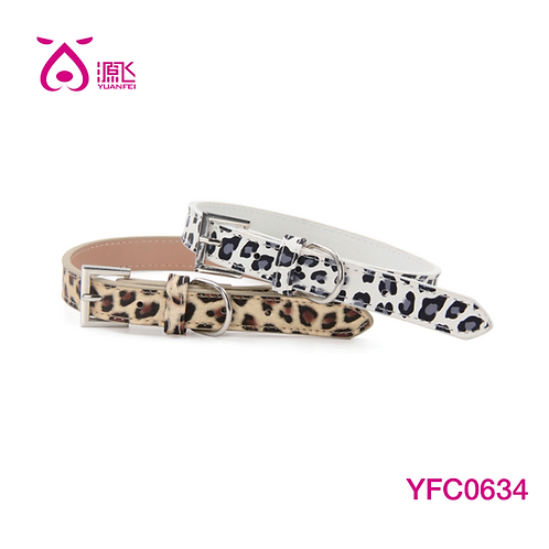 Zebra Collar-4