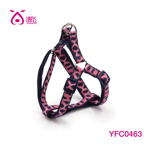 Pink Wild Animal Print Harness