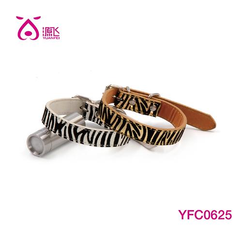 Zebra Collar-1