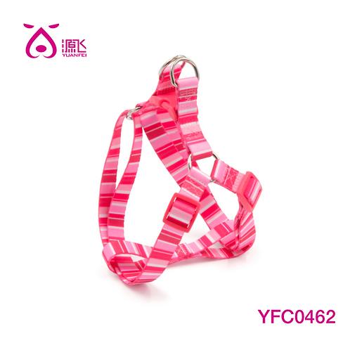 Puppy Pink Stripe Harness