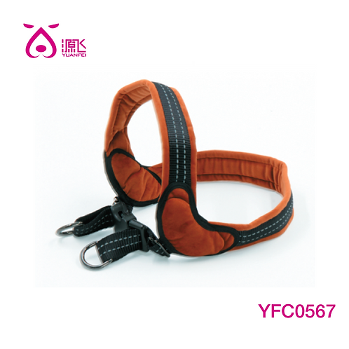 Comfort Reflective Harness Black/Brown