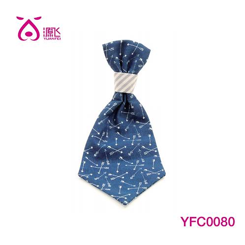 Confetti Crush Double Dye Sub Collar&Leash Copy 2