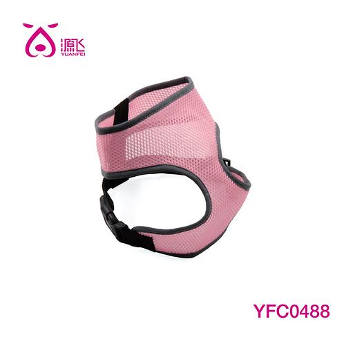 Mesh Body Harness Pink/Gray