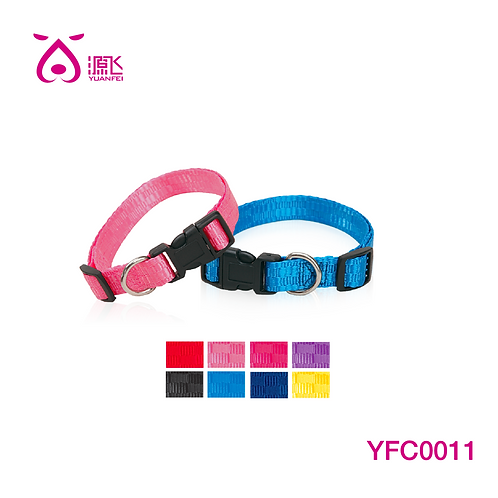 Core Adjustable Collar Jacquard Weave