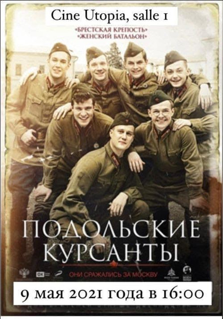 Мероприятия в честь 76-й годовщины Победы во Второй мировой войне