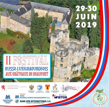 Второй Российско-Люксембургский фестиваль культуры в замке Бофор