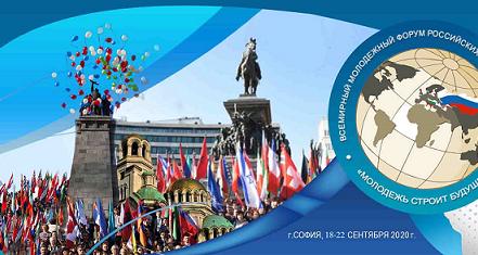 София 2020 531х235.png