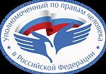 logo_ru_81_edited_edited.png