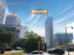 WeChat 圖片_20200102153824.jpg