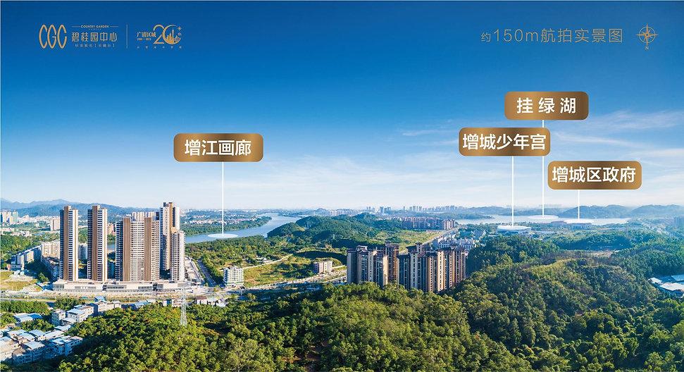 WeChat 圖片_20200102153751.jpg