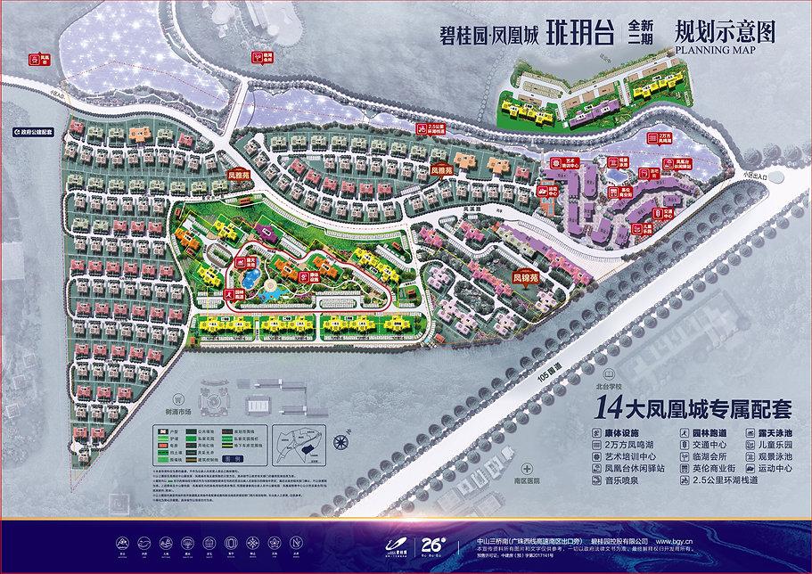 WeChat 圖片_20190718135639.jpg
