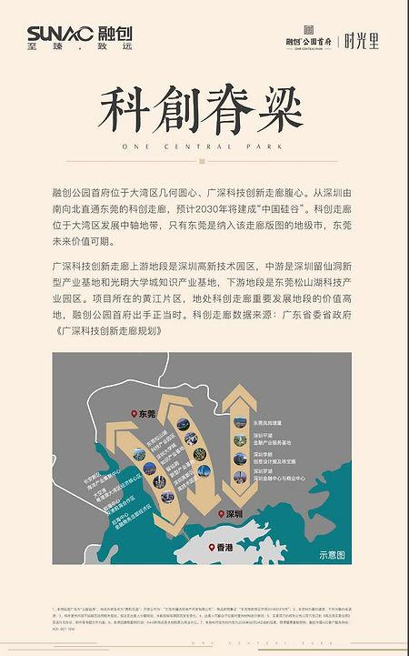 WeChat 圖片_20180918142816.jpg