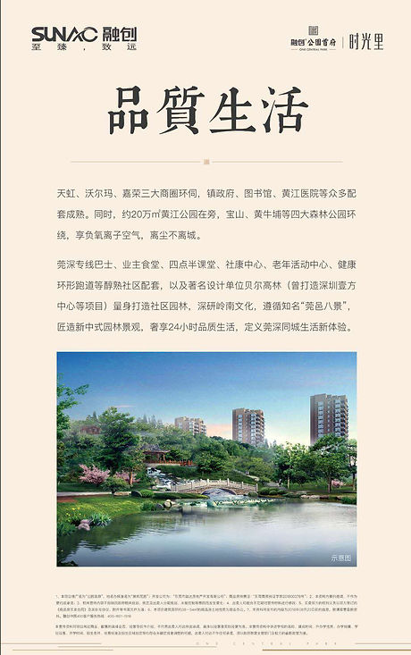 WeChat 圖片_20180918142803.jpg