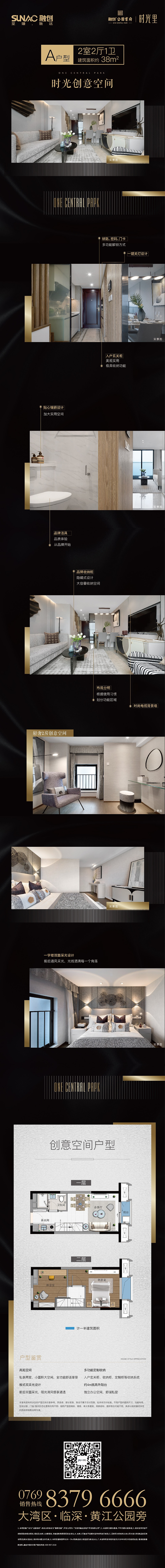 WeChat 圖片_20180918142724.jpg