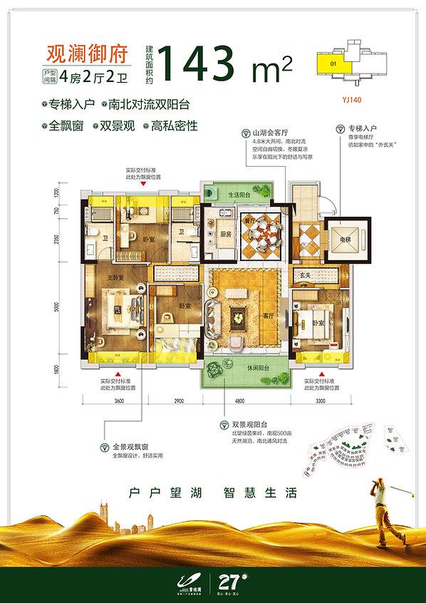 WeChat 圖片_20190417160705.jpg