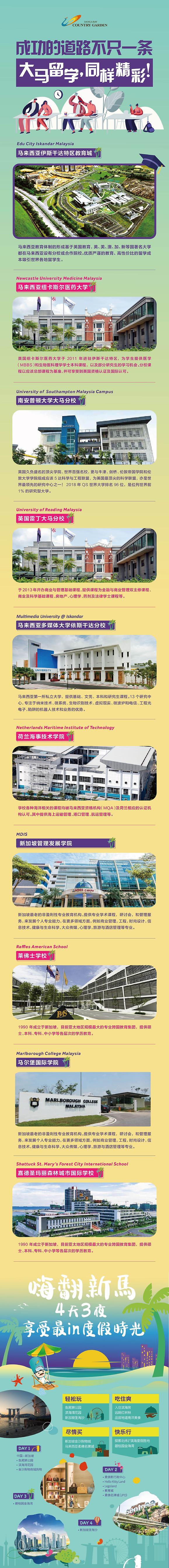 WeChat 圖片_20190709115740.jpg