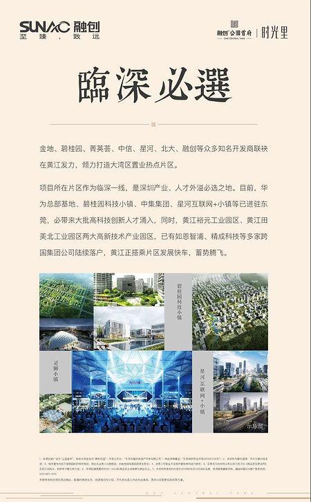 WeChat 圖片_20180918142812.jpg