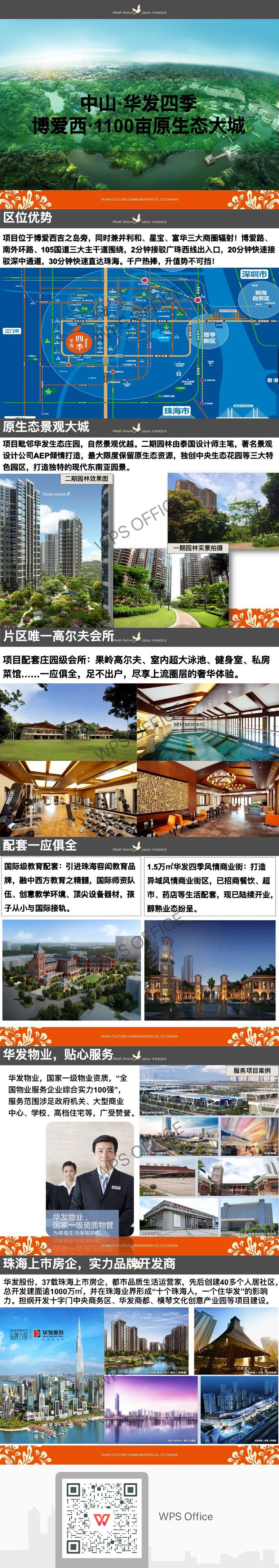 WeChat 圖片_20191222154353.jpg