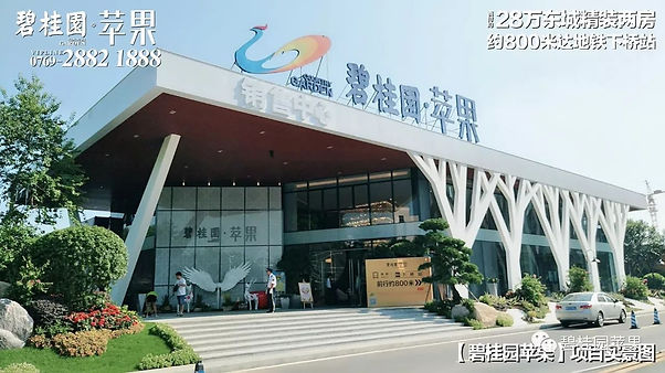 WeChat 圖片_20180324170202.jpg