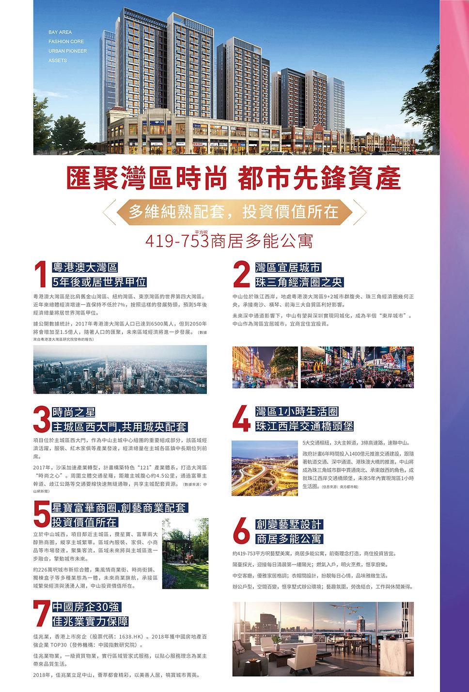 WeChat 圖片_20181120162649.jpg