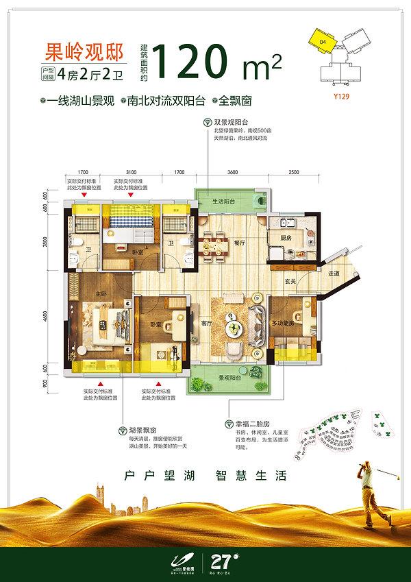 WeChat 圖片_20190417160710.jpg