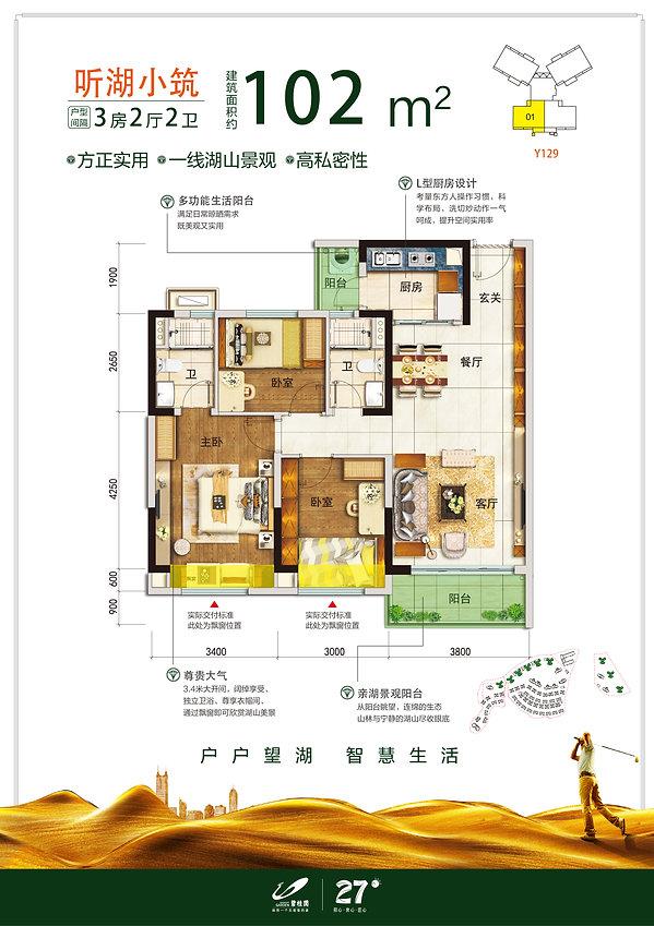 WeChat 圖片_20190417160713.jpg