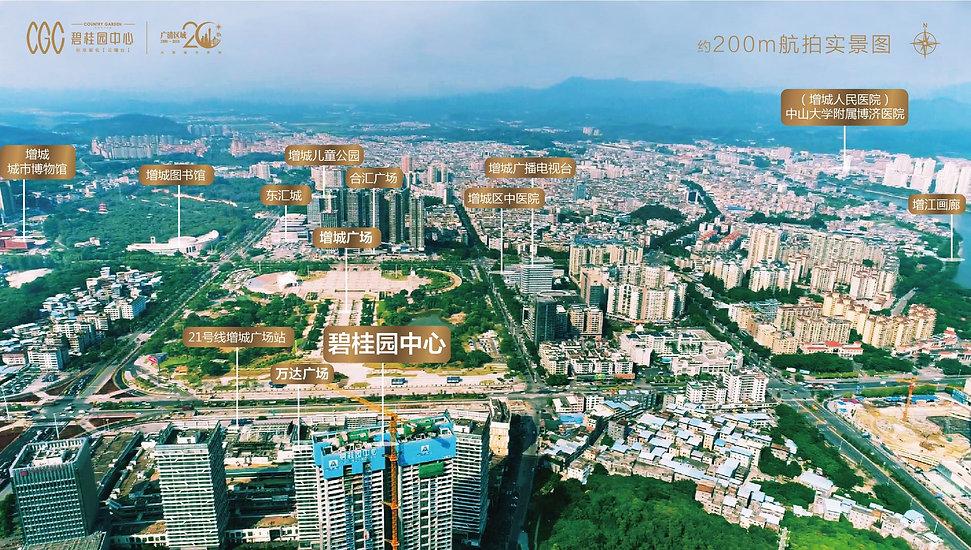 WeChat 圖片_20200102153758.jpg