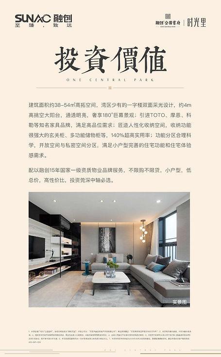 WeChat 圖片_20180918142807.jpg