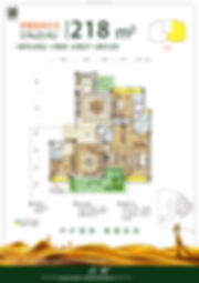 WeChat 圖片_20190417160650.jpg