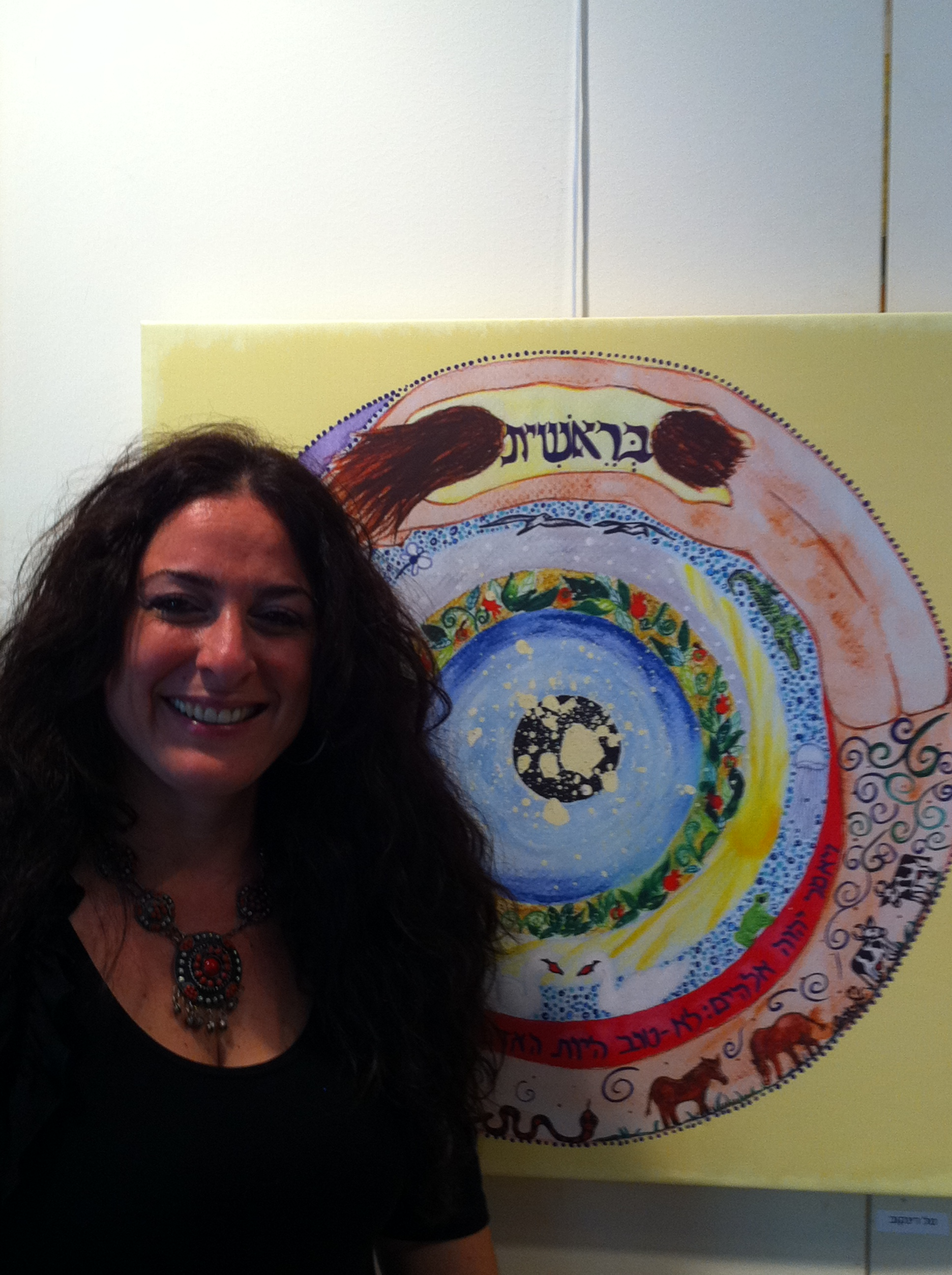 תערוכה במרכז קריגר, חיפה