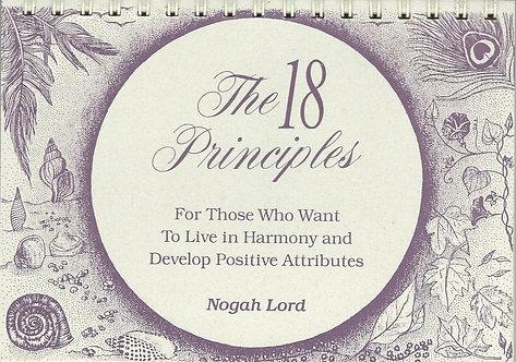 ספרון - 18 העקרונות