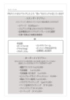 スクリーンショット 2019-08-06 19.48.04.png