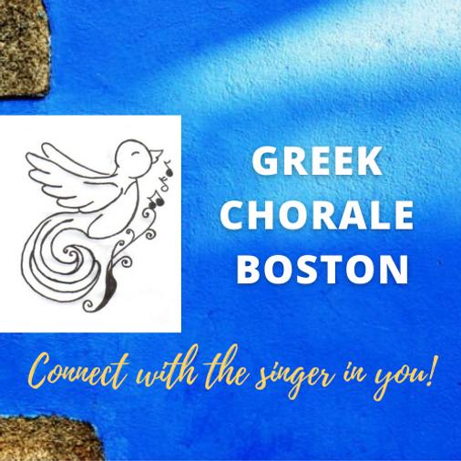 Greek Chorale Boston Logo.png